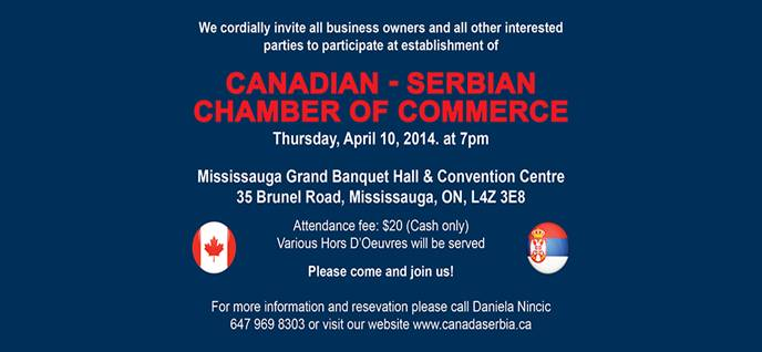 Embassy of the republic of serbia in canada for Canadian chambre of commerce